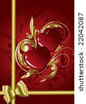 valentine's card | Shutterstock .eps vector #22042087