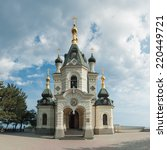Orthodox Church In Foros With...