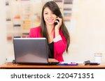 beautiful young brunette girl... | Shutterstock . vector #220471351