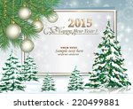 christmas card with christmas... | Shutterstock .eps vector #220499881