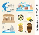 travel concept greece landmark... | Shutterstock .eps vector #220500121