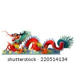 Red chinese dragon stucco arts...