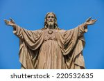 Outdoor Statue Of Jesus With...