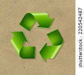 recycle symbol with gradient... | Shutterstock .eps vector #220542487