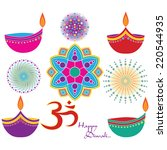 diwali vector clip art set. om  ... | Shutterstock .eps vector #220544935