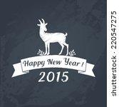 vector goat greeting card....   Shutterstock .eps vector #220547275