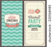 christmas party invitation.... | Shutterstock .eps vector #220568485