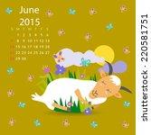 june calendar goat vector... | Shutterstock .eps vector #220581751