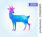 vector triangle goat. new year...   Shutterstock .eps vector #220604605