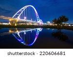 New Moon Bridge
