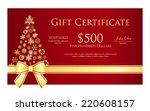 luxury christmas certificate... | Shutterstock .eps vector #220608157