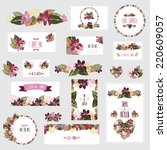 elegant cards with floral... | Shutterstock .eps vector #220609057