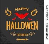 halloween  | Shutterstock .eps vector #220618591