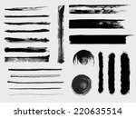 set of grungy vector brushes | Shutterstock .eps vector #220635514