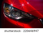headlights and hood of sport... | Shutterstock . vector #220646947