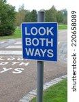Look Both Ways Sign.