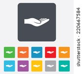donation hand sign icon.... | Shutterstock .eps vector #220667584