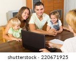 insurance agent consulting... | Shutterstock . vector #220671925