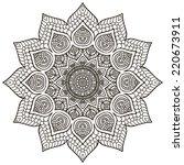 mandala. round ornament pattern.... | Shutterstock .eps vector #220673911