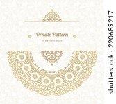 vector lace pattern in eastern... | Shutterstock .eps vector #220689217