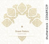 vector lace pattern in eastern... | Shutterstock .eps vector #220689229
