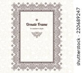 filigree vector frame in... | Shutterstock .eps vector #220689247