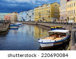 river channel with boats in... | Shutterstock . vector #220690084
