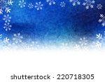christmas snow background | Shutterstock . vector #220718305
