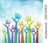 colorful up hands  | Shutterstock .eps vector #220723921