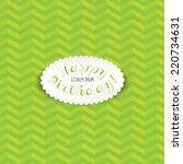 vector green birthday vintage... | Shutterstock .eps vector #220734631