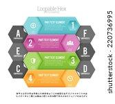vector illustration of loopable ... | Shutterstock .eps vector #220736995