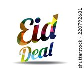 eid deal colorful vector icon... | Shutterstock .eps vector #220792681