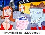 berlin  germany  july 31  2014  ...   Shutterstock . vector #220838587