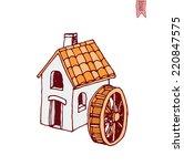 wind mill vector illustration. | Shutterstock .eps vector #220847575