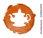 watercolor coffee circle paint ... | Shutterstock .eps vector #220864495