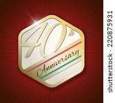 40th anniversary   classy and... | Shutterstock .eps vector #220875931