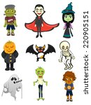 halloween monster costume for... | Shutterstock .eps vector #220905151