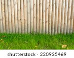 wooden planks wall with green... | Shutterstock . vector #220935469