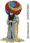 old wise man  sultan  from the... | Shutterstock .eps vector #220941484