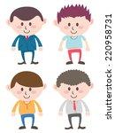 flat style cartoon character | Shutterstock .eps vector #220958731