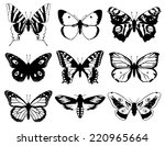 set of butterflies silhouette... | Shutterstock .eps vector #220965664