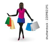 shopping lady vector design | Shutterstock .eps vector #220982191