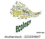 vector concept or conceptual...   Shutterstock .eps vector #221034847
