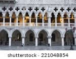 Venice, Italy, Jun4 4 2014: Doge's Palace, in the famous central St.Mark square, Architectural detail - stock photo