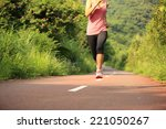 young fitness woman running at... | Shutterstock . vector #221050267