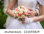 embrace the bride and groom | Shutterstock . vector #221055829