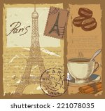 vector hand drawn set of france ... | Shutterstock .eps vector #221078035