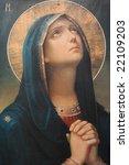 Antique Catholic Icon...