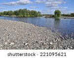 Pebble River Banks. Polar Ural...
