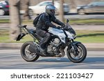 moscow  russia   april 20  2014 ...   Shutterstock . vector #221103427